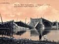 most-poniatowskiego1.jpg