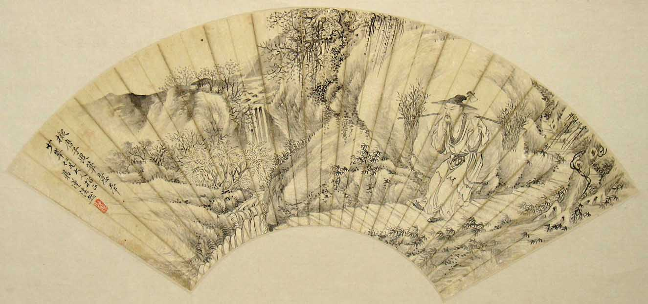 fan-03 ancient China